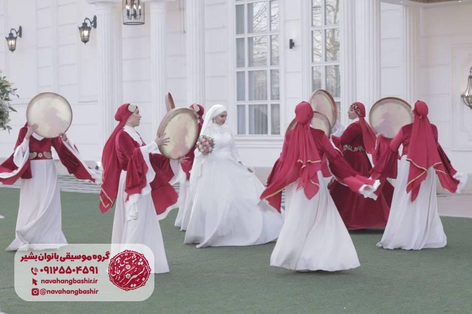 گروه دف نوازی خانم برای عروسی