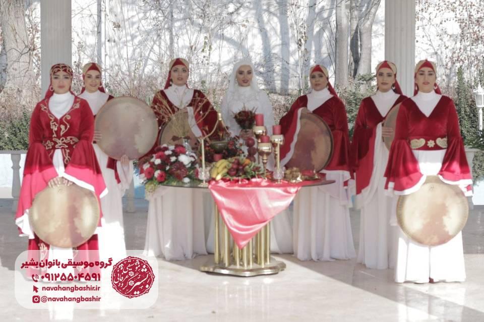 گروه دف نوازی عروسی بانوان