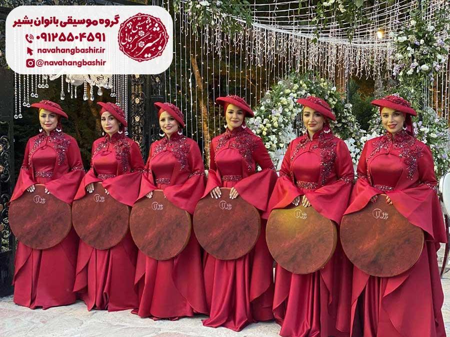 گروه موسیقی بانوان